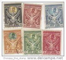 Thailand-1910 Rama V Garuda 6th Series Used Set - Thaïlande