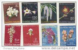 Thailand-1967 The Orchids 1st Series MNH - Thailand