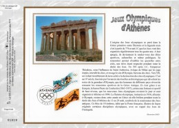 "CEF 1° Jour N°té En SOIE De 2004 N° 1729s "" J.O. D'ATHENES "". N° YT 3686 3687. Parfait état. - Zomer 2004: Athene"
