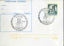 ITALIE  -  AREZZO 1983  -  G D AREZZO - Muziek