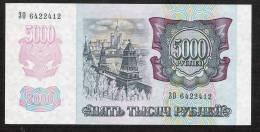 RUSSIA      P252   5000  RUBLES   1992    UNC. - Russie
