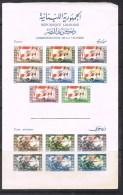 GRAND LIBAN BLOC FEUILLET N°1 NSG Commémoration De La Victoire, Timbres Non-dentelés