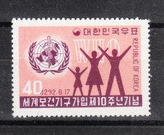 Corea Sud   -   1959.  OMS : Organizzaz. Mondiale Sanità.  World  Health Organization.  MNH - WHO