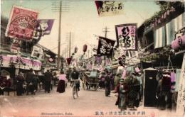 1   POSTCARD     Motomachi Dori  KOBE - Kobe
