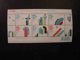 NETHERLANDS, NEDERLAND, NIEDERLANDE, PAYS BAS 2009  KINDERPOSTZEGELS MNH ** (011305-396) - 1980-... (Beatrix)