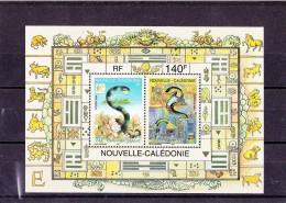 Nouvelle-Calédonie  Bloc Feuillet N° 25** Neuf Sans Charniere - Blocks & Kleinbögen