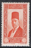 SYRIE N°238 N**  Variété Sans Valeur Faciale, Signé Roumet, RARE - Syria (1919-1945)