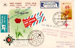"Israel-Japan Via Polar Route 1958 ""KLM"" Registered Cacheted First Flight Cover  FFC, KLM Sticker - Gebruikt (met Tabs)"