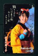 JAPAN - Magnetic Phonecard As Scan (290-393) - Japon