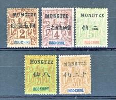 Mong Tze 1903-06 N. 2, 3, 4, 7, 10 MH