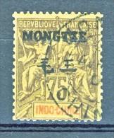 Mong Tze 1903-06 N. 14 C. 75 Violetto Su Giallo USATO
