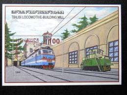 Georgia 1999 Mi#Block19 (324) Mint Train Tbilisi Locomotive Building Mill - Géorgie