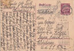 DR Ganzsache Minr.P227 Gel. Von Nürnberg Am 9.12.34 Nach Omsk (Sibirien) - Allemagne