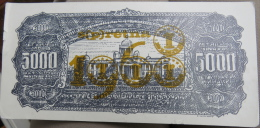 Yugoslavia, Banknote, Humouristic, Klub Humorista Perica Kerempuh - Yugoslavia