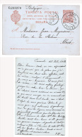 Postcard - Tarjeta Postal 1908   ESPANA  N° G233270   1908 ALOST SEVILLA   Dst Mme Moyersoen - Spain