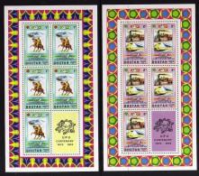 Bhutan - 1974 - UPU Centenary (8 Complete Sheetlets) - MNH - Bhoutan
