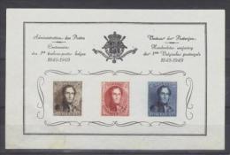 N° E 53    Petite Tache Au Verso - Commemorative Labels