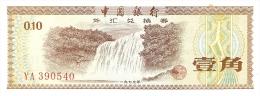 BANK OF CHINA TEN FEN 0.10 YUAN, FOREIGN EXCHANGE CERTIFICATE - Chine