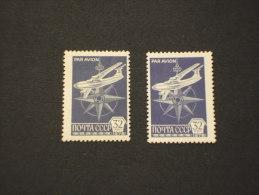 RUSSIA - P.A. 1978 AEREO 2 Valori - NUOVI(++)-TEMATICHE - Ungebraucht