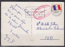 = Carte Postale Franchise Militaire N° 13 Base Opérationnelle Mobile Aéroportée 3.9.1969 - Franchise Stamps