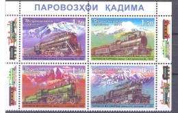 2011. Tajikistan, Old Locomotives, 4v Se-tenant,  Mint/** - Tadschikistan