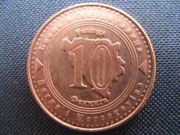 Coin 10 Feninga Bosnia And Hercegovina 2004 Unc - Bosnien-Herzegowina