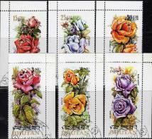 Strauß Duftender Rosen 1973 Bhutan 545/0 Plus Eckrand-Satz O 11€ Blumen-Züchtungen Rose Flower Set Of Asia - Stamps