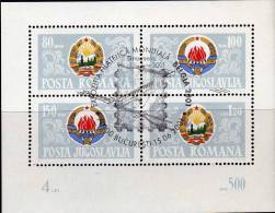 Donau-Staudamm 1965 Jugoslawien / Rumänien Block 60 O 10€ Eisernes Tor Bf M/s Bloc River Sheet Of Romania And Yugoslavia - Environment & Climate Protection