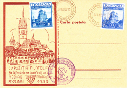 PHILATELIC EXHIBITION MEDIAS 1939 VERY RARE POSTCARD,OBLITERATION CONCORDANTE,ROMANIA. - Romania
