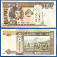 Mongolie Lot 10 X 50 Tugrik 2000 Neuf UNC Asie Asia Mongolia Cheval Horse Animal Skrill Paypal - Mongolia