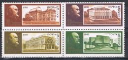 1988 - Y-T N° 5501 à 5504 °°  -  118 Ann. De La Naissance De Lénine - 1923-1991 URSS