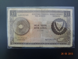 Cyprus 1974 1 Pound Used - Chypre