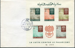 1962 Afghanes Malaria Imperf Miniature Sheet FDC X 2 - Afghanistan