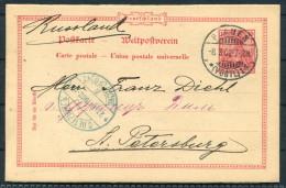 1902 Plauen Germany Postkarte - St Petersburg Russia - 1857-1916 Empire