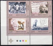 India MNH 2005, Block Of 4, Traffic Light,  Gandhi Se-tenent Block . Dandi March - Blocks & Kleinbögen