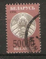 Belarus 1996  Arms  50000.00  (o) - Belarus