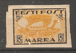 Estonia  1919  (*) Mi.13y  MNG - Estonia