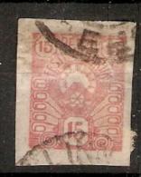 Estonia  1919  Symbols  15p (o) Mi.9 - Estonia