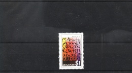 Basketball Volleyball  Stamp Of Singarpore MNH - Basketbal