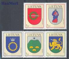 Lithuania 2003 Mi 809-813 Mnh- Crests, Heraldry, Symbols - Stamps