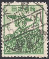 Japan, 2 Y. 1948, Sc # 425, Mi # 413A, Used - 1926-89 Emperor Hirohito (Showa Era)