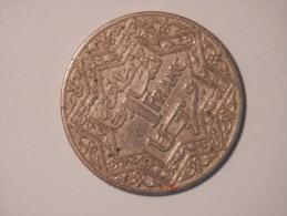 1 Francs 1921 - Maroc