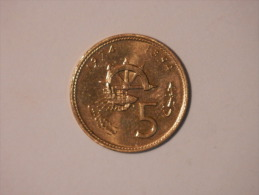 5 Santimat 1974-1394 - Maroc