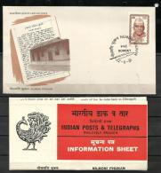 INDIA, 1981, FDC,  Nilmoni Phukan, With Folder,  Bombay Cancellation - India