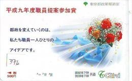 Carte Prépayée JAPON FLEUR ROSE (376) *  PREPAID CARD JAPAN FLOWER * BLUME * BLOEM * ROOS - Blumen