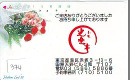 TELECARTE JAPON FLEUR ROSE (374) * 110-27 *  PHONECARD JAPAN FLOWER * BLUME * BLOEM * ROOS * HAPPY BIRTHDAY * Bouquet - Blumen