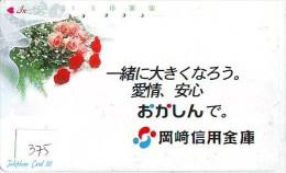 TELECARTE JAPON FLEUR ROSE (375) * 110-27 *  PHONECARD JAPAN FLOWER * BLUME * BLOEM * ROOS * HAPPY BIRTHDAY * Bouquet - Blumen