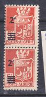 ALGERIE N° 197 2F S 5 ROUGE ORANGE VBLASON D´ORAN POINT BLANC DANS LE 2 NEUF SANS CHARNIERE - Algeria (1924-1962)