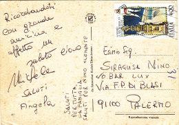 COMMEMORATIVO /  Card _ Cartolina Postale - Lire 400 Isolato - 6. 1946-.. Repubblica