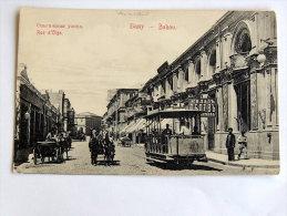Carte Postale Ancienne : Azerbaijan : BAKU, BAKOU : Rue D´Olga Avec Tram - Azerbaïjan